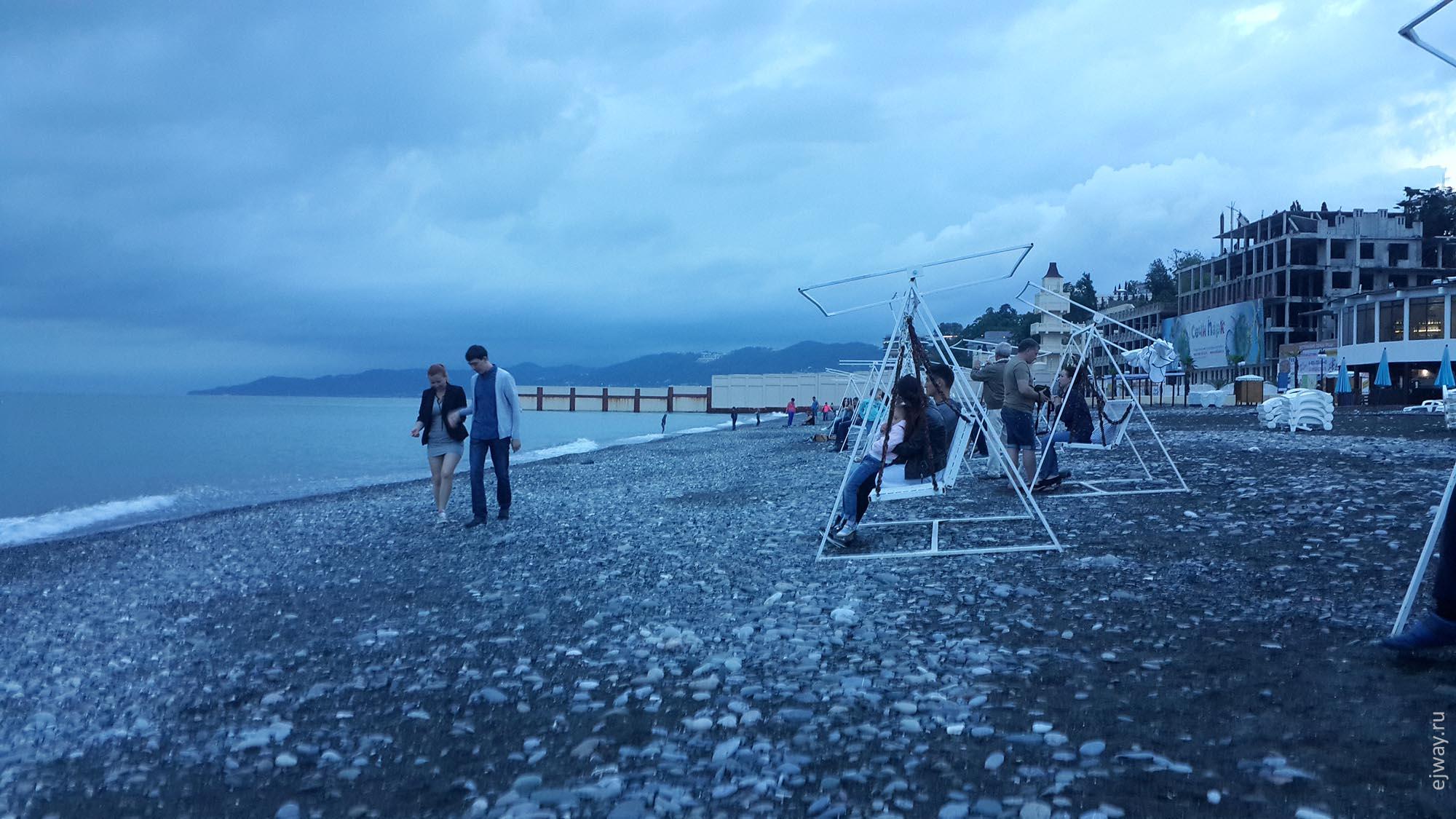 пляж ривьера сочи фото призван срочную